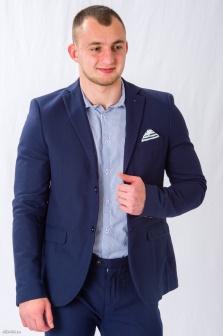 Пиджак мужской ALTATENSIONE Синий