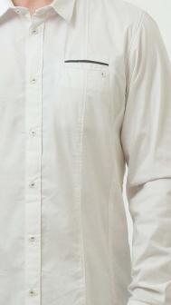 Рубашка мужская ALTATENSIONE Uomo Белый