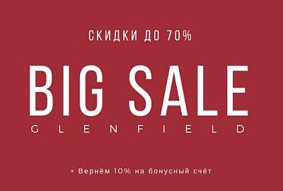 7-Big Sale